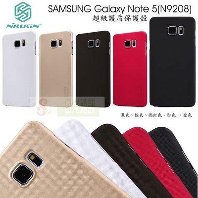 s日光通訊@NILLKIN原廠 SAMSUNG Galaxy Note 5(N9208) 超級護盾手機殼 磨砂保護殼背蓋