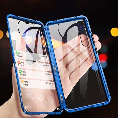 【當天發貨】小米 9 手機殼 第二代萬磁王 磁吸 金屬邊框 鋼化玻璃後蓋