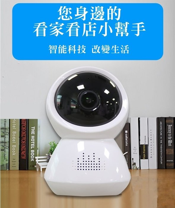 外星人 廣角180˚無線監視鏡頭,1080P高清監控攝影機,可插卡TF64G,wifi 手機 遠程 監視器 自帶AP熱點