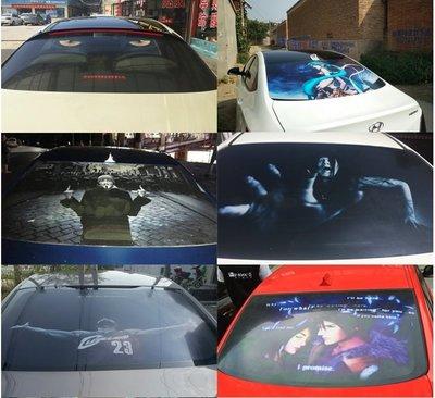 暖暖本舖 車用貼紙 後玻璃貼紙 汽車貼...
