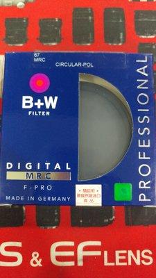 *大元 高雄*【新品出清】B+W F-PRO MRC 67mm CPL 偏光鏡 藍盒