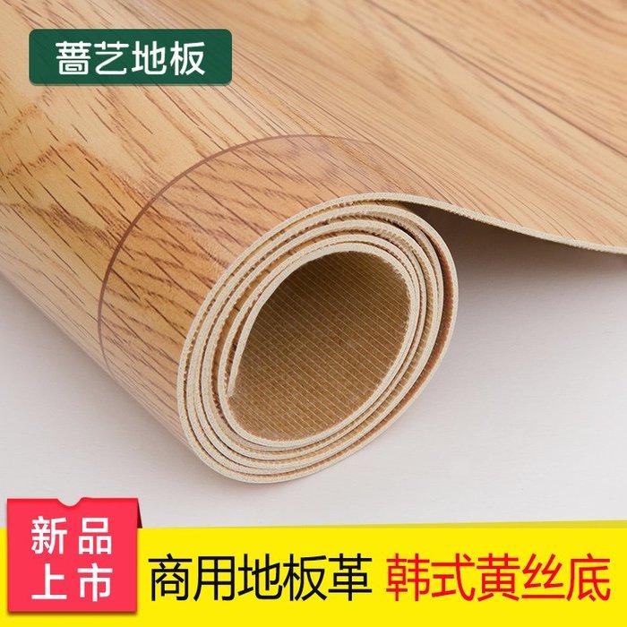 白狐地板革 地板貼商用塑膠加厚耐磨防水泥地貼紙辦公室毛坯房地膠