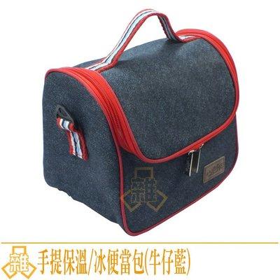 【3C雜貨】- 手提保溫袋/保冰便當包...