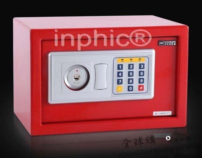 INPHIC-保險櫃 家用 迷你型全鋼可入牆家用保險箱  20ECK  收納箱 迷你家居