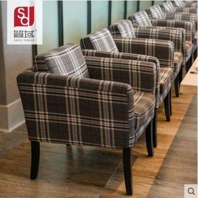 『格倫雅』簡域實木布藝西餐椅靠背扶手單人椅咖啡廳接待椅新古典日式餐椅子^1688