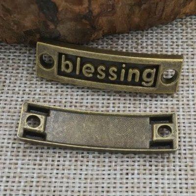 【匠真手作材料】…~古銅色矩形blessing連接件~35*10mm…一份2個10元
