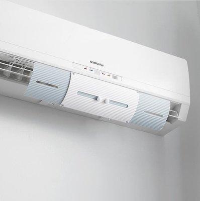 冷氣擋風板空調擋風板導風擋板坐月子防直吹擋冷風罩導風板可伸縮調節【四色可選】