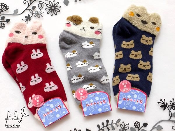 【拓拔月坊】日本品牌 stream 可愛~大頭短襪 現貨!
