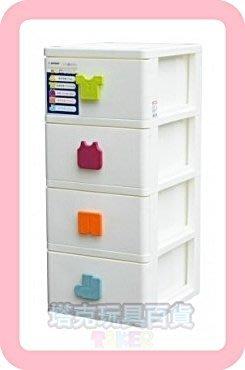 【塔克百貨】 MIT 大 四層 收納櫃 兒童 整理櫃 塑膠盒 收納 滑輪 櫃 置物 LSP740