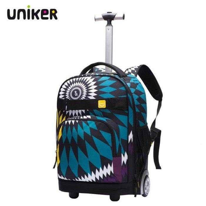 拉桿書包中學生男大容量女生旅行後背包女孩小學生拉桿包WY