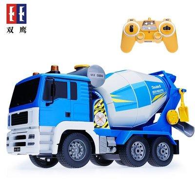 ~雙鷹大號遙控水泥攪拌車玩具罐罐車混凝土工程車兒童汽車模型男孩
