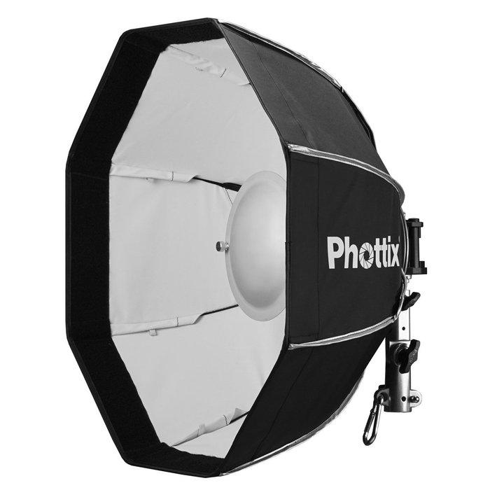 呈現攝影-Phottix Spartan Beauty Dish 八角雷達罩 50cm 柔光罩 無影罩 閃燈 方罩 棚燈
