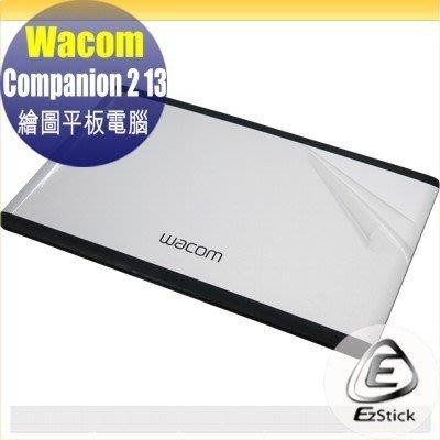 【Ezstick】Wacom Cintiq Companion 2 DTHW 1310 專用 機身保護貼 DIY 包膜 台北市