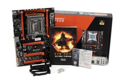 已過安規 全新 華南特約經銷商 華南 原廠 保固 XEON X79 主機板 至尊 大板 烈焰戰神 2011 可光華自取