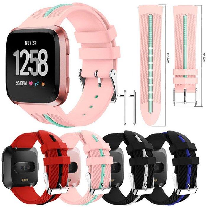 Fitbit Versa 錶帶 智能運動手錶 雙色矽膠  Versa 運動腕帶 箭形錶帶 環保硅膠 替換腕帶