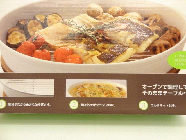 日本GRILL PLATE 橢圓形陶器烤箱烤盤組~也可當水果盤等