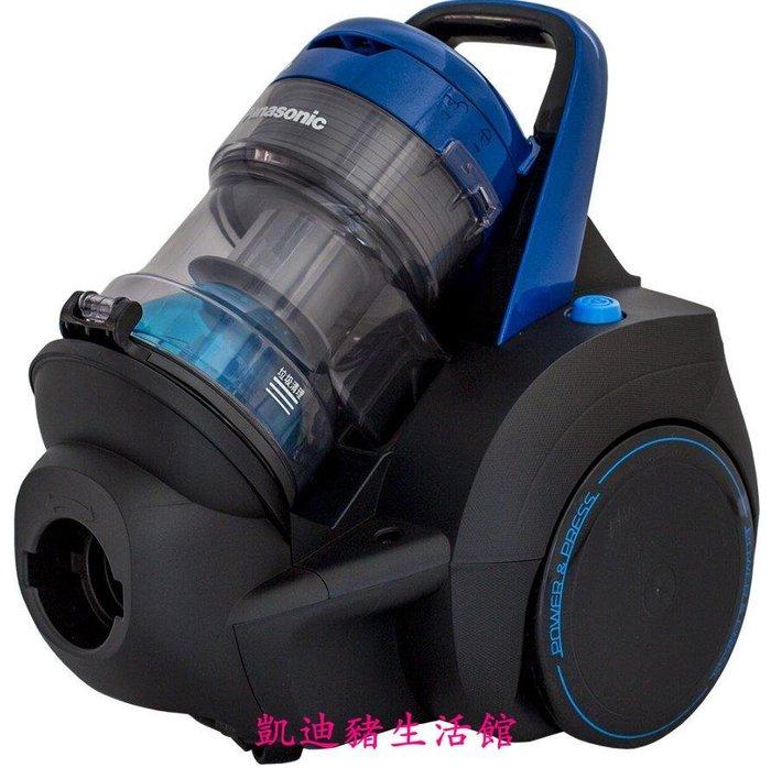 【凱迪豬生活館】Panasonic/松下 家用臥式吸塵器 小身材大功率MC-WLD57 小身材大功率KTZ-201000