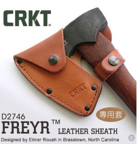 【LED Lifeway】CRKT  FREYR (公司貨) 斧頭專用皮 #D2746