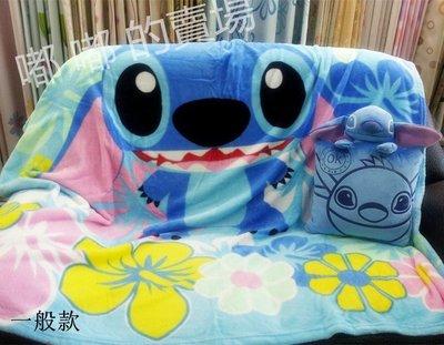 法蘭絨史迪奇毛毯 卡通毛毯卡通床單床包150CM~200CM生日