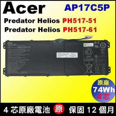 AP17C5P Acer 宏碁 原廠電池 Predator Helios 500 PH517-51 PH517-61 台北市