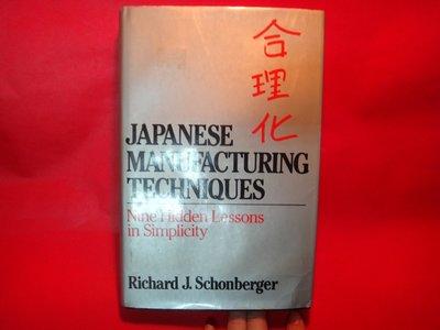 【愛悅二手書坊 27-11】Japanese Manufacturing Techniques: Nine Hidden