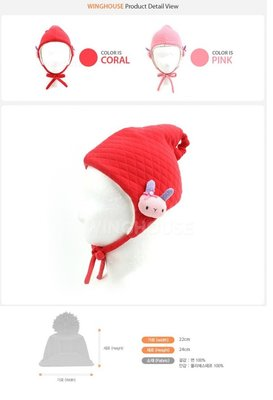 【小糖雜貨舖】韓國進口 公司貨 WINGHOUSE 側邊立體小兔 WT0069 - 珊瑚紅 / 粉色