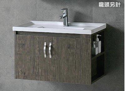 檯面盆100%發泡板浴櫃