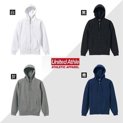 【Admonish 】United Athle 5620-01 10oz 重磅 厚質棉 刷毛 素面 連帽外套  四色