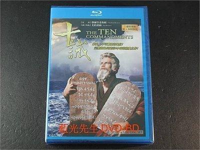 [藍光BD] - 十誡 The Ten Commandments BD + DVD 三碟特別版 ( 台灣正版 ) - 尤伯連納