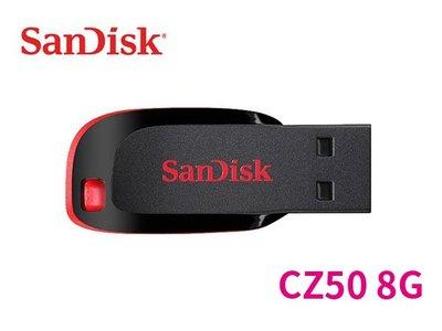 「ㄚ秒市集」Sandisk 新帝 Cruzer Blade CZ50 【吊飾孔 免蓋 USB2.0】8G 隨身碟 台中市
