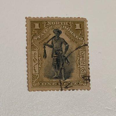 北婆羅洲 State of North Borneo Dyak one cent