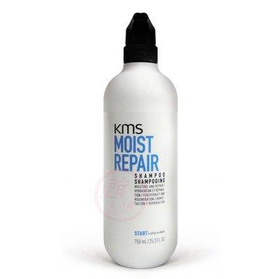 便宜生活館【洗髮精】KMS 活水洗髮精750ml 針對乾燥受損髮/自然捲專用 全新公司貨 (可超取)