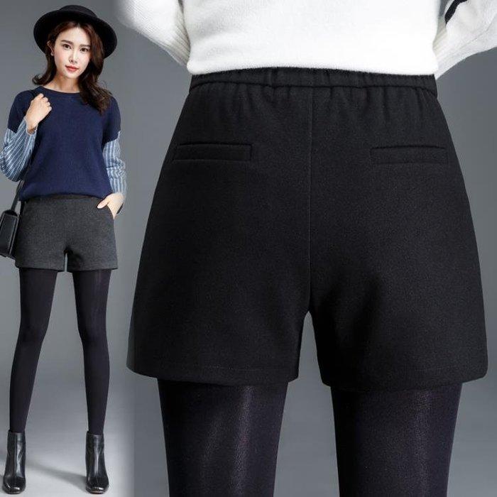 高腰闊腿毛呢短褲女寬鬆大碼韓版A字外穿鬆緊腰靴褲