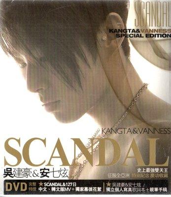 吳建豪 安七炫 SCANDAL特別紀念慶功收藏版CD+DVD 再生工場 02 再生工場 02
