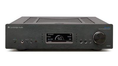 《名展音響》五大城市面交!Cambridge Audio Azur 851A 兩聲道綜合擴大機
