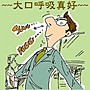 Fuji Xerox 富士全錄 CT202137 【4支超取免運】 無粉塵綠能碳匣 P115b/M115b/M115w/M115z