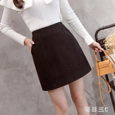 職業半身裙女韓版高腰毛呢半身裙女秋冬款時尚A字包臀 zm12351