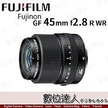 【數位達人】Fujifilm 富士 平輸 Fujinon GF 45mm F2.8 R WR / GFX50S用 中篇幅