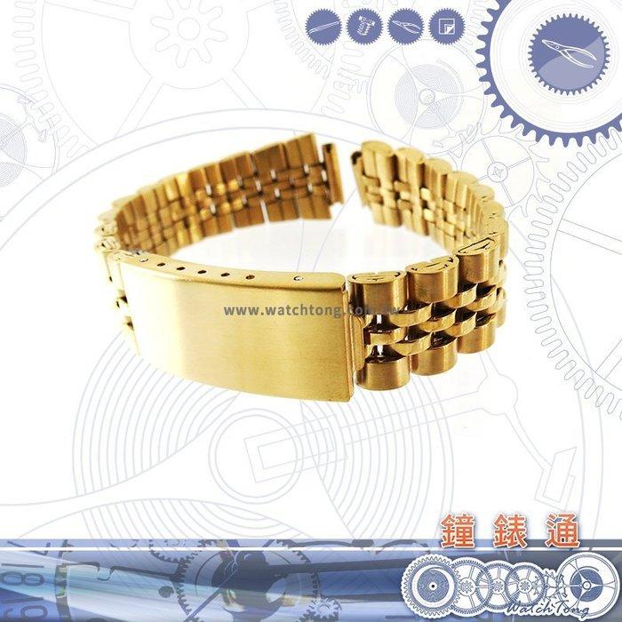 【鐘錶通】金屬錶帶 B1912G - 12mm