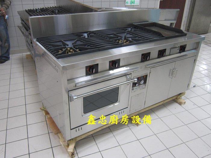 鑫忠廚房設備-餐飲設備:二主二副ㄧ煎西餐爐烤箱櫥櫃,賣場有水槽-工作檯-快炒爐-冰箱