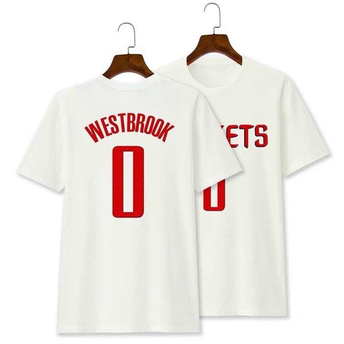 💥威少Russell Westbrook短袖T恤上衣💥NBA火箭隊Adidas愛迪達運動籃球服T-shirt男965