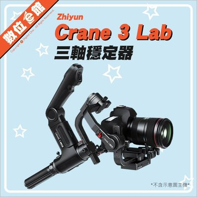 【台灣公司貨【免運費可貨到付款】Zhiyun 智雲 雲鶴 Crane 3 Lab 提壺式三軸穩定器 三代 3代