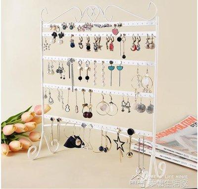 耳釘收納架創意耳環架飾品展示架首飾架子收納盒掛耳釘耳飾耳墜項鍊家用收納