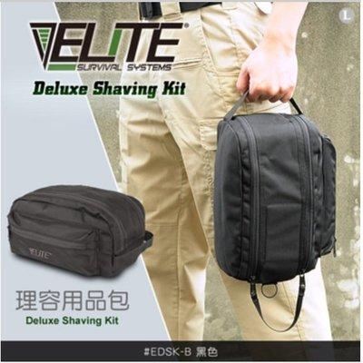 【LLW裝備】Elite Deluxe Shaving Kit (公司貨) 理容用品包 #EDSK