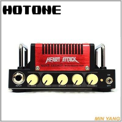 【民揚樂器】Hotone Nano Legacy Heart Attack 迷你音箱頭