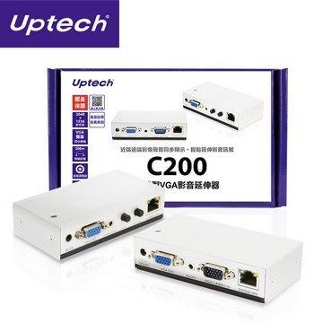 【電子超商】Uptech 登昌恆 C200 網線型VGA影音延伸器