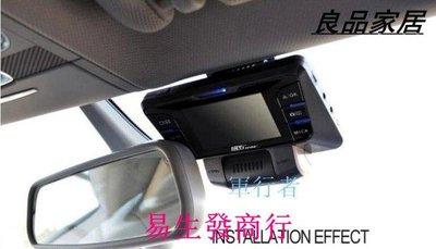 【易生發商行】全新品 任E行S300行車記錄儀1080P原車原貌超廣角高清夜視1600萬F6097