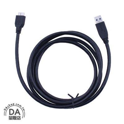 150CM USB 3.0 延長線 公轉母 傳輸線 轉換線 數據加長線 可傳輸資料 顏色隨機(79-2120)