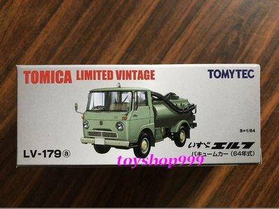 日本TOMYTEC TOMICA多美小汽車 LV-179a 五十鈴 Elf vacuum car (999玩具店)