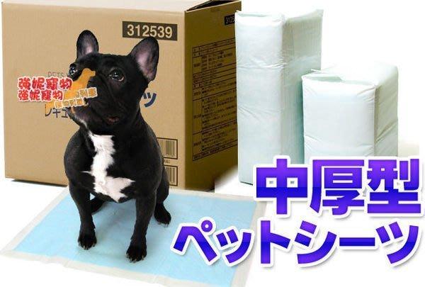 強妮寵物◎日本KingBorn 中厚型 脫臭尿布墊 業務用量販包$199 (4包796/8包1480免運費)